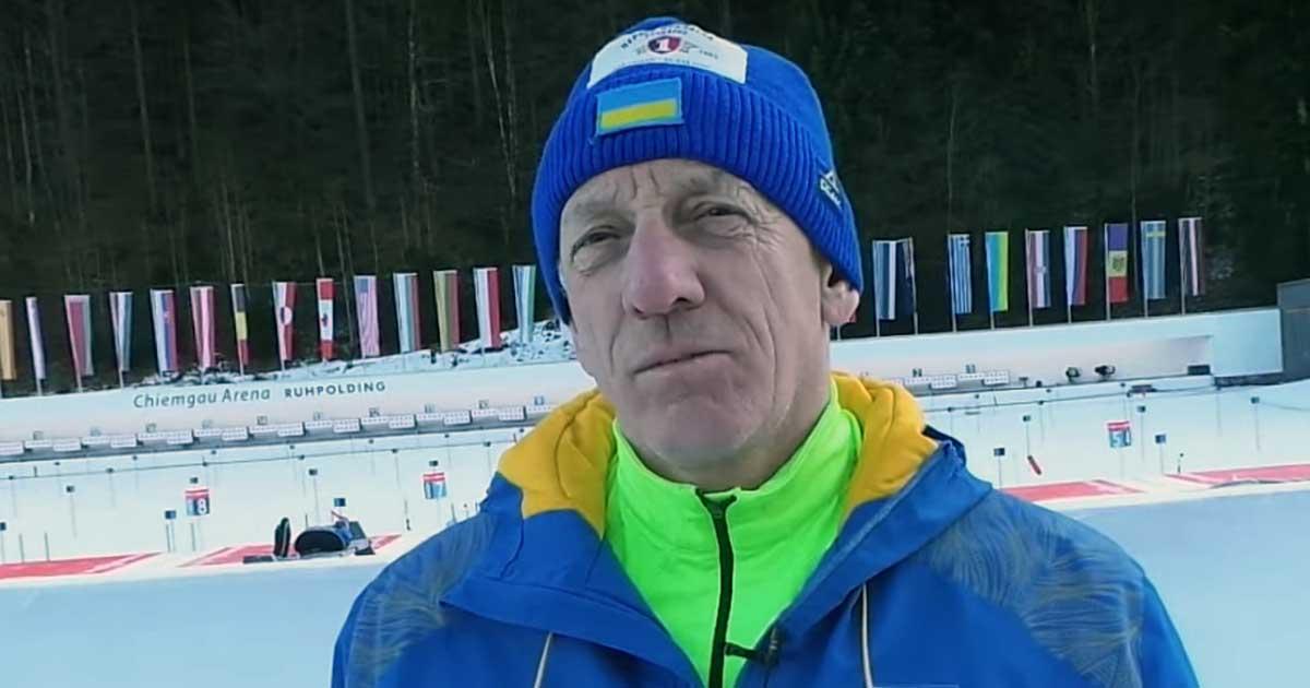 Тренер сборной Украины: Восьмое место в эстафете - наш максимальный ре