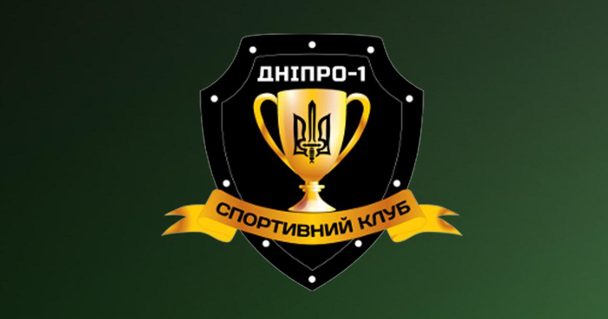 Юрий Вакулко: хотел играть и выбрал футбол